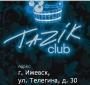 Tazik-club | Тазик Клаб | Тазик Клуб - VIP-сауна