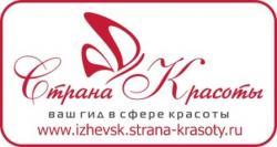 banner_izh