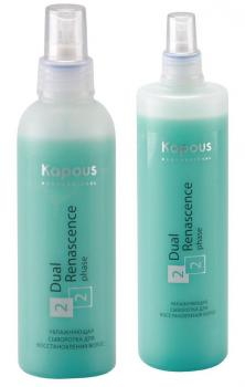 kapous dual renascence 2 phase полирующая сыворотка для волос двухфазная