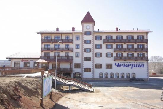 chekeril Чекерил гостиница спорткомплекса Ижевск
