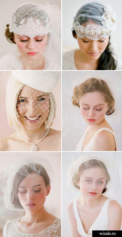svadebnye pricheski s fatoj na korotkie volosy wizale.ru