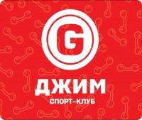 gim Джим спорт-клуб Ижевск