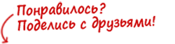izhevsk__comment1.png_250x63
