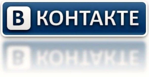 Комментирование на портале сразу с аккаунта ВКонтакте заработало!