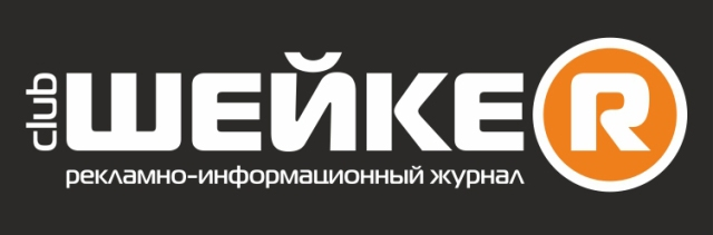 sheyker Шейкер Клаб логотип
