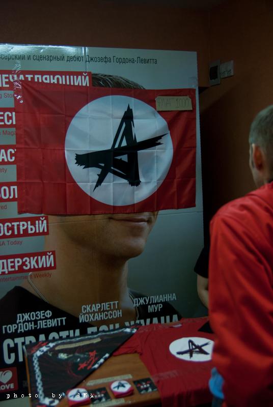 Вы просматриваете изображения у материала: Группе Алиса 30 лет! Юбилейный тур в Ижевске прошел 30 сентября 2013г