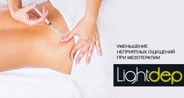 Вы просматриваете изображения у материала: Light Dep | Лайт Деп - крем для обезболивания кожи