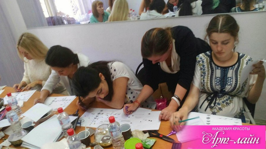 Вы просматриваете изображения у материала: АртЛайн Академия - обучение профессиям красивого бизнеса