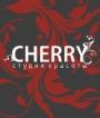 11 сентября 2013г. розыгрыш среди владельцев дисконтных карт Страна красоты. Спонсор  - Cherry | Черри