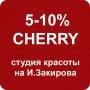 Скидки от студии красоты Черри | Cherry