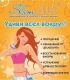 Слим Клуб | Slimclub (Slim club) - welness-студия для женщин