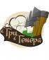 Три топора | 3 топора - комплекс саун, банный комплекс