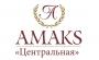 АМАКС Центральная - гостиница
