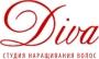 Дива | DIVA  - студия наращивания волос