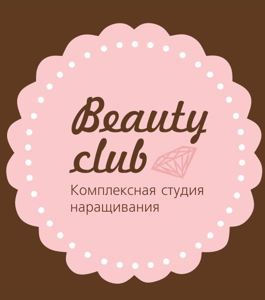 logo Бьюти Клаб Ижевск