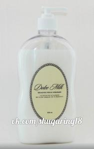 dolcemilk500ml Dolce Milk молочко после шугаринга Ижевск