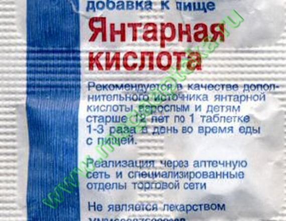 yantarnaya kislota megaapteka.ru