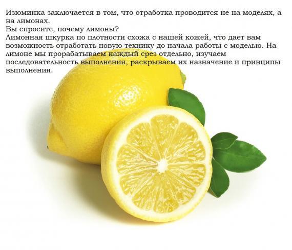 Limon mk