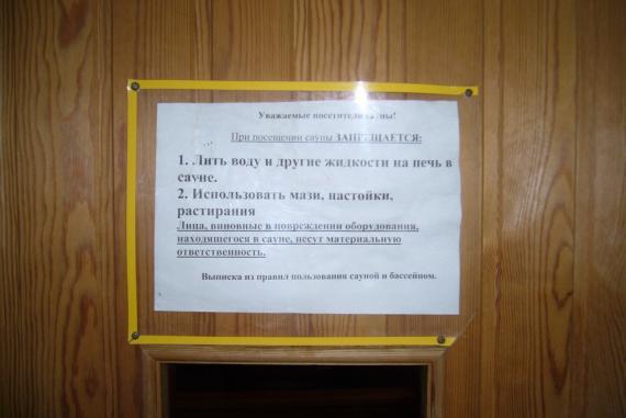 svyazist6