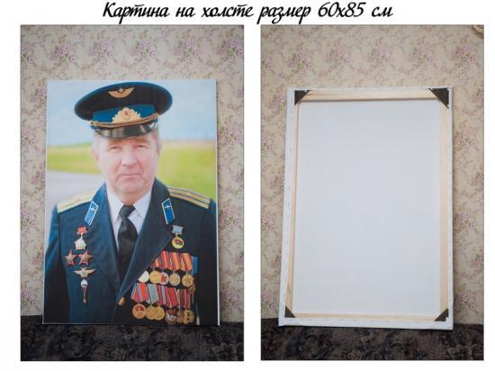 kartina_danilova