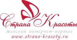 logosbabochkoy